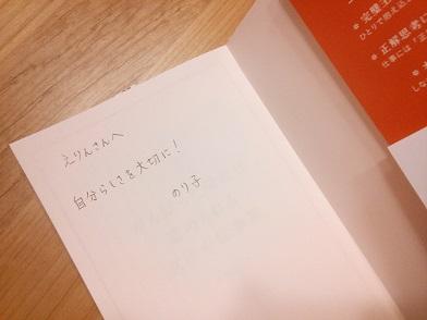 NCM_0392